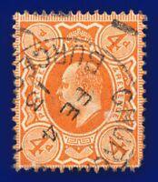 1911 SG286 4d Bright Orange M27(1) Fair Used Burgess Hill FE 4 13 cvFU £15 ancp