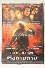 the tiger blade atsadawut ntsc import dvd English subtitle