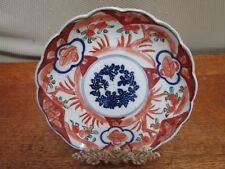 19th Century Chinese Export Ceramic Plate Rust Red Blue Center