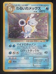 Dark Blastoise Team Rocket Holo Pokemon card Rare Japanese Nintendo F/S