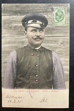 1905 Poland Russia Empire Picture Postcard Cover To Hungary biskupice Boy