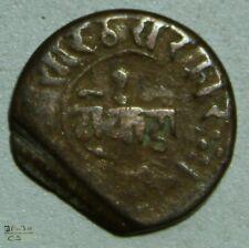 INDIA - PRINCELY STATE JUNAGADH STATE DOKDO COPPER ERROR COIN -  ANCIENT COIN