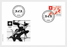 Switzerland 2021 suisse Olympic Games ALL IN TOKYO japan sport 2020 1v FDC