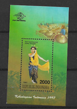 1997 MNH Indonesia Michel block 125