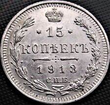 New listing 1913 Bc Russia 15 Kopeks Unc Y#21a.2 - Silver Coin