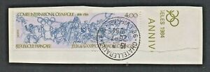 1984 FRANCE - OLYMPIC GAMES, LOS ANGELES, SG 2635 - 4f PALE LILAC BLUE FINE USED