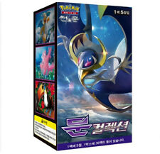"Pokemon cards Sun & Moon ""Moon Collection"" Booster Box (30 pack) / Korean Ver"