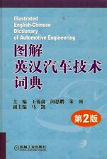 ILLUSTRATED ENGLISH-CHINESE DICTIONARY of AUTOMOTIVE ENGINEERING 2nd Ed 2009