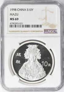 China 1998 10 Yuan Sea Goddess Mazu NGC MS-69 Silver Coin