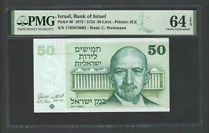 Israel 50 Lirot 1973/5733 P40 Uncirculated Grade 64