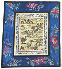 Antike chinesische Stickerei Seide  antique chinese silk embroidery Qing