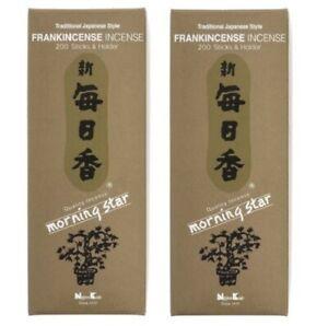 2 BOX Japan Nippon Kodo Morning Star FRANKINCENSE Incense (2 x 200 = 400 Sticks)