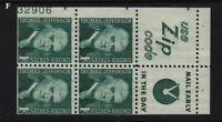 1971 Jefferson 1c pane Sc 1278b MNH plate number 32906LL CV $40+