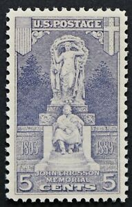 U.S. Mint #628 5c Ericsson, Superb. NH. Large Margins. Post Office Fresh! A Gem!