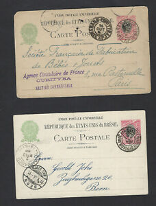 BRAZIL-POSTAL CARDS-(2)CLASSIC OLDER--100 R-EXTERNAL TO EUROPE-F-#18