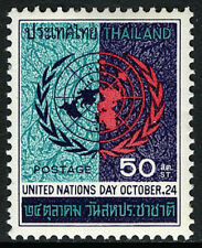 Thailand 494, MNH. United Nations Day, 1967