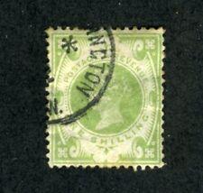 Great Britain, Scott #122, Queen Victoria Jubilee Issue, Used, 1887
