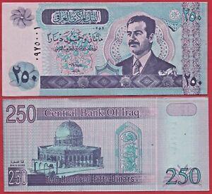 IRAQ 250 DINARS 2002 P88 BANKNOTE UNC