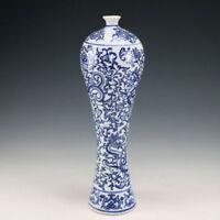Oriental Vintage Handwork Porcelain Painting Flower Dragon Vase