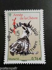 FRANCE 2015, timbre NOUVEL AN CHINOIS, ANNEE CHEVRE oblitéré, used STAMP, GOAT