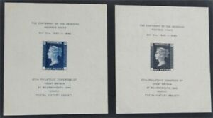 nystamps Great Britain 1940 Stamp Mint OG H Unlisted   L16x3300