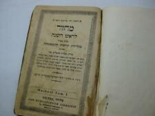1924 Vienna Machzor Rosh Hashanah Sephardic WITH PIYUTIM IN LADINO TRANSLATION