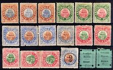 NORWAY LOCALS BY POST: 1885-91 ARENDAL UNUSED SELECTION, 18 STAMPS