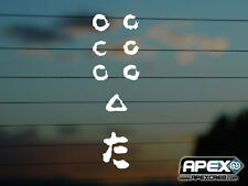 Seven Samurai - Japanese Akira Kurosawa - Vinyl Decal - White