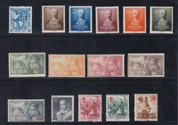 ESPAÑA AÑO 1951 MNH NUEVO SIN FIJASELLOS - EDIFIL 1091/1105 (SIN 1088/90)