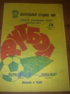 Programme Chernomorets Odessa - Dinamo Tbilisi 1976 soccer football USSR