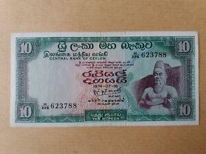 Sri Lanka Ceylon 10 Rupees 1974 (EF) : M/226 623788