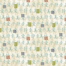 Fat Quarter Asami Japanese Writing Cream 100% Cotton Quilting Fabric