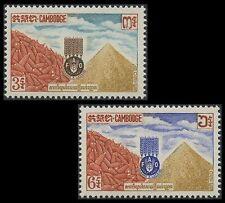 CAMBODGE N°130/131* Campagne contre la faim 1963, CAMBODIA FAO Sc#117-118 MLH