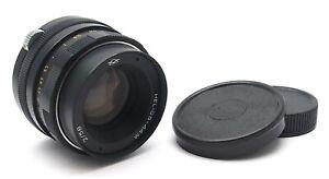Helios-44M 58mm F2 M42 Mount Prime Lens - UK Dealer