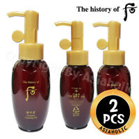 The history of Whoo Jinyulhyang Essential Cleansing Oil 50ml x 2pcs (100ml) New