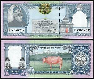 Nepal 250 rupees 1997 Silver Jubilee Commemorative P42 UNC