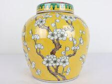 Chinesische Porzellan Deckelvase  20cm hoch Ø 18 #P-VAS-P045
