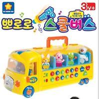 Pororo School Bus Famous Korean TV Animation Toy for Children and Kids