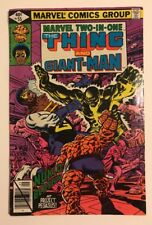 Old Comic Marvel Two In One No. 55