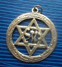 Attractive Vintage 9ct Yellow Gold Star Of David Pendant  -  h/m London 1962