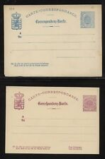 Luxemboug 12 1/2 and 6 cent postal cards unused   RL1208
