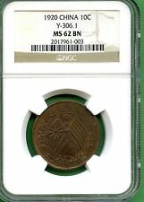 CHINA 1920  10 CENTS    Y 306.I  NGC MS 62 BN