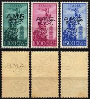 #1971 - Trieste, Zona A - Posta aerea Campidoglio, 1948 - Nuovi (** MNH)