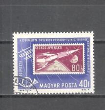 UNGHERIA 260A - 1963 - MINISTERO POSTE - MAZZETTA DI 10 - VEDI FOTO