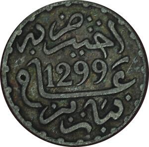 1882 AH1299 Morocco 1/2 Dirham XF