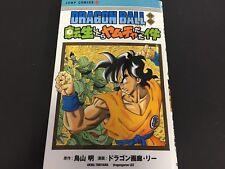 Dragon Ball GAIDEN Yamcha JUMP Comics Akira Toriyama Manga Comic Book JAPAN