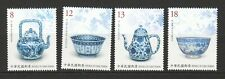 REP. OF CHINA TAIWAN 2019 BLUE & WHITE PORCELAIN COMP. SET OF 4 STAMPS IN MINT