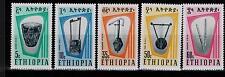 Äthiopien Musikinstrumente MiNr. 537-541 postfr. MNH **