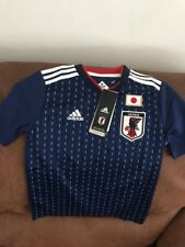 Adidas Japan National Team Soccer Jersey NWT Size S Youth