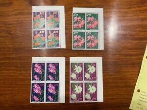 MNH China Taiwan Stamps Flower Set Block of 4 OG VF